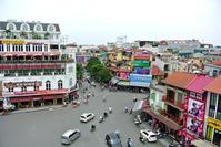 Hanoi city Stock photo [3763031] Hanoi