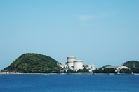 Mihama Nuclear Power Plant Stock photo [3767024] Mihama