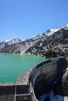 Kurobe Dam Stock photo [3768037] Dam