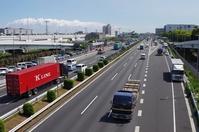 Metropolitan Expressway Stock photo [3772456] Highway