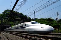 Tokaido Shinkansen N700 system X organization Stock photo [3874089] Tokaido
