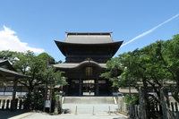 Aso shrine Stock photo [3885006] Kumamoto