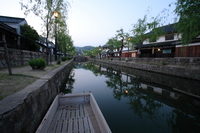 Dawn of Kurashiki Stock photo [125835] Kurashiki