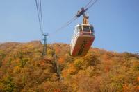 Autumn Tsurumidake and Beppu Ropeway Stock photo [4127598] Autumn