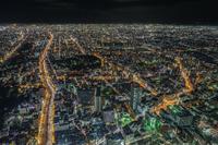 Osaka night view from Abenobashi Terminal Building Stock photo [4137039] Night
