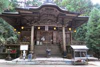 """Shikoku hallowed ground No. 21 Fudasho """"Dairyuji"""" Taishi Stock photo [4174428] Shikoku"""