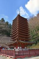 Tanzan Shrine ten triple tower Stock photo [4180122] Tanzan