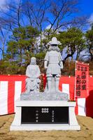 Nobuyuki Sanada, Komatsu princess stone statue Stock photo [4217619] Stone