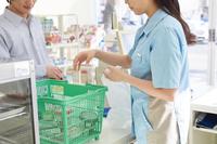 Convenience store Stock photo [4226652] Convenience