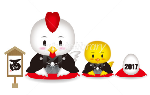 酉年のキャラクター イラスト素材