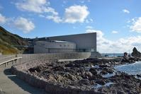 Oga Aquarium GAO Stock photo [4273026] Oga