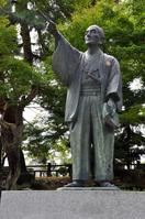 Takayama Uesugi image Stock photo [4280460] Takayama