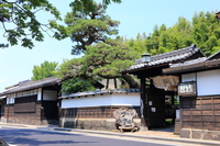 Samurai residence of Matsue Stock photo [4280902] Old