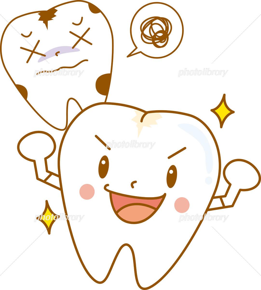 虫歯予防 イラスト イラスト素材 4364785 無料 フォトライブラリー