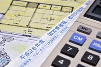 Property tax Stock photo [4365275] Property