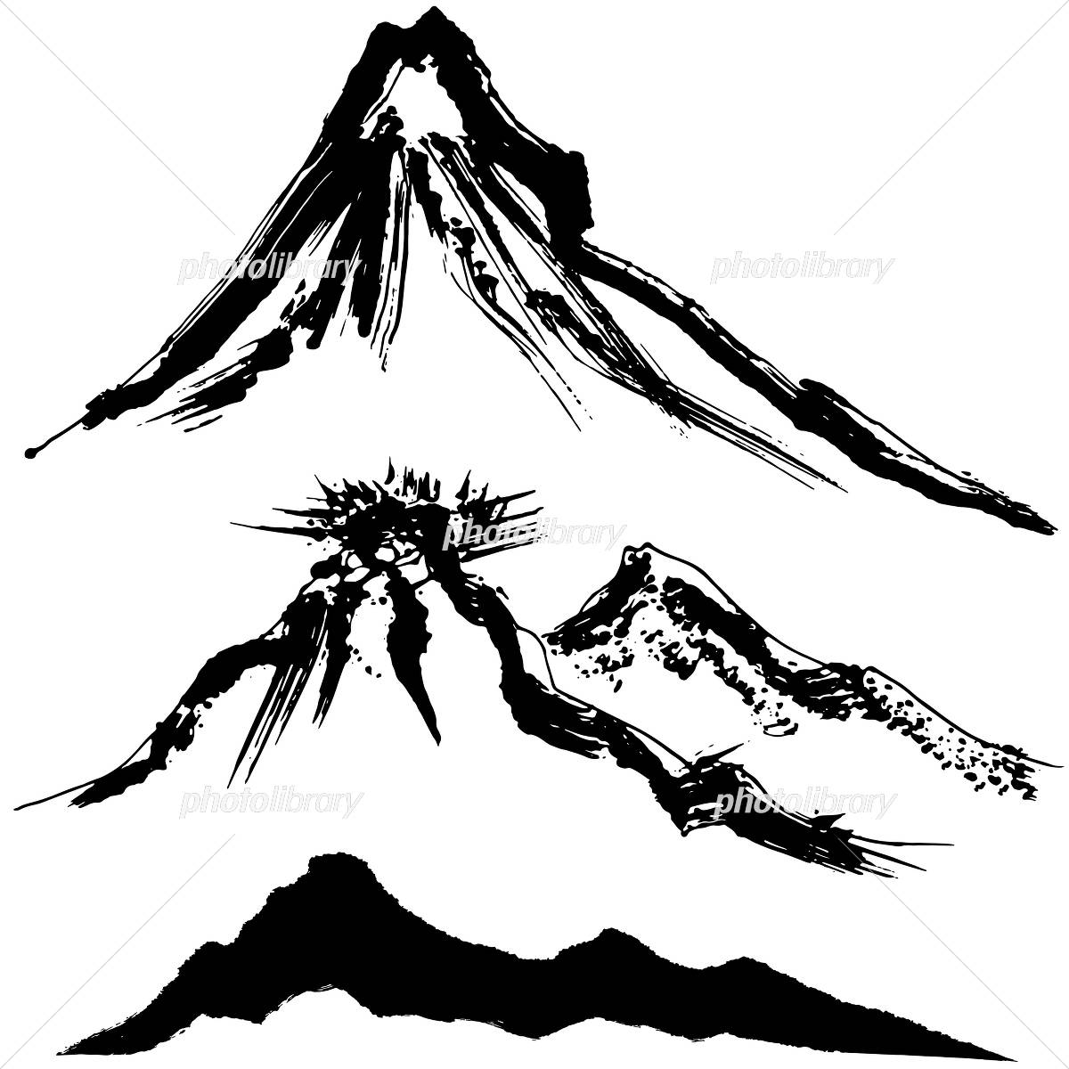 山 噴火 墨 毛筆イラスト イラスト素材 4442490 フォトライブ
