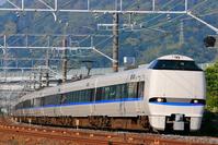 Limited Express Thunderbird renewal car Stock photo [4435874] Railroad