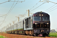 Luxury tourist train to go the Kagoshima Main Line Stock photo [4436538] Seven