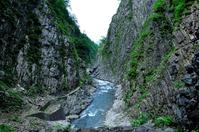 Kiyotsukyo from Niigata Prefecture Tokamachi Kiyotsukyo valley tunnel Stock photo [4436678] Kiyotsukyo