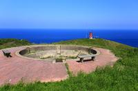 Chikuzen Oshima windmill observatory and battery mark Stock photo [4439798] Chikuzen