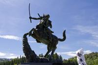 Kenshin Uesugi image Stock photo [4440286] Kenshin
