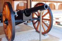 Saga Castle Armstrong cannon Stock photo [4441930] Armstrong