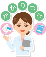 Primary care doctor pharmacist pharmacist