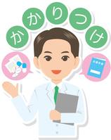 Primary care pharmacist pharmacist