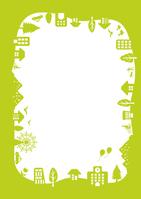 Town Gulli [4521052] Eco