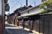 Yuasa-cho Yuasa Stock photo [4523677] Yuasa-cho