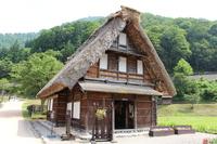 House of Shio硝 Stock photo [4524388] Suganuma