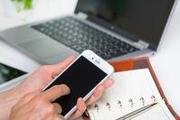 smartphone Stock photo [4525591] smartphone