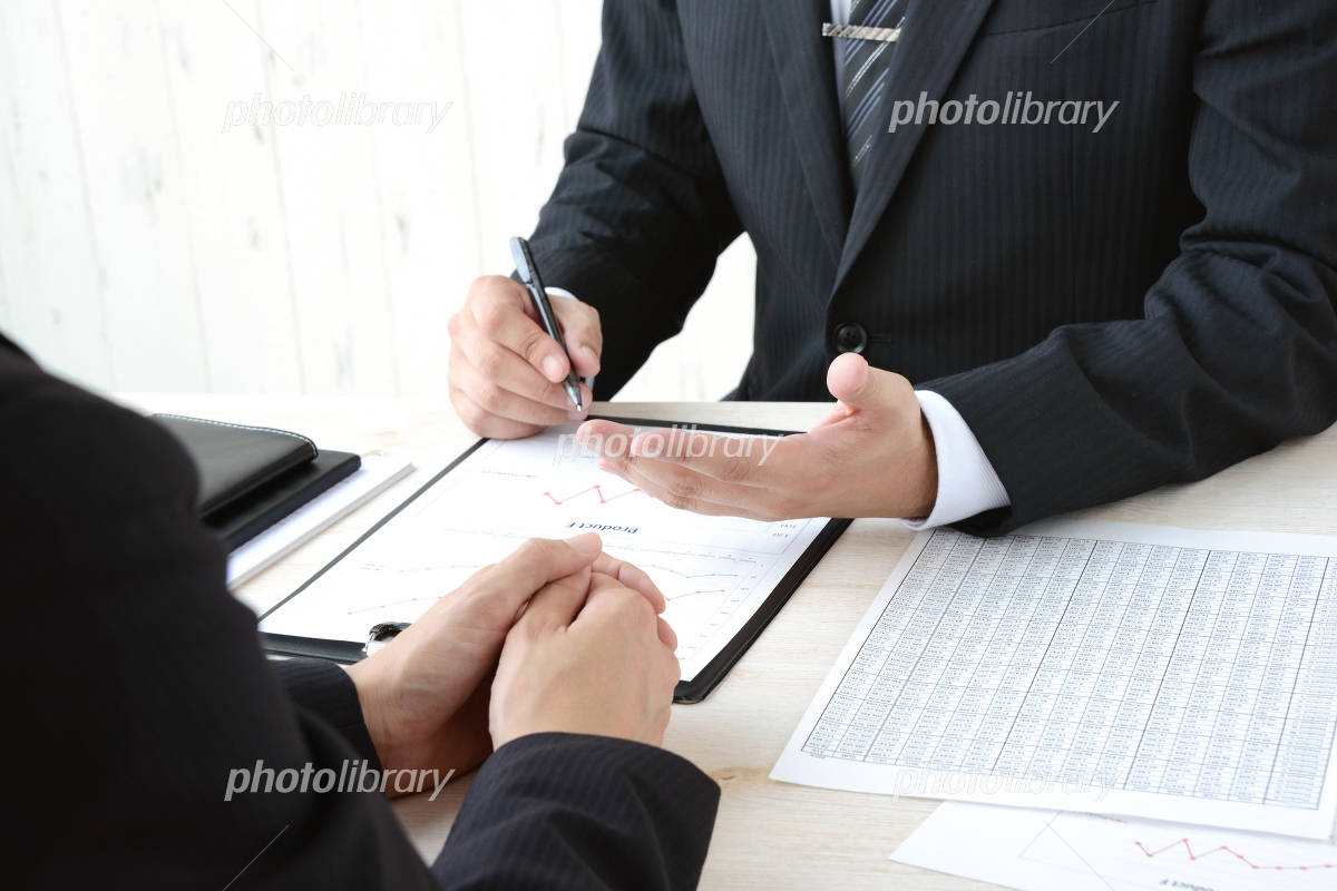Business Image - meeting Photo