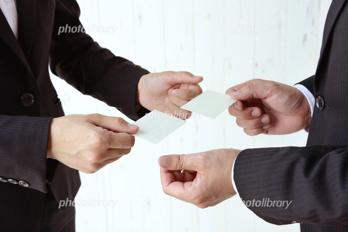 Business Image - business card exchange Photo