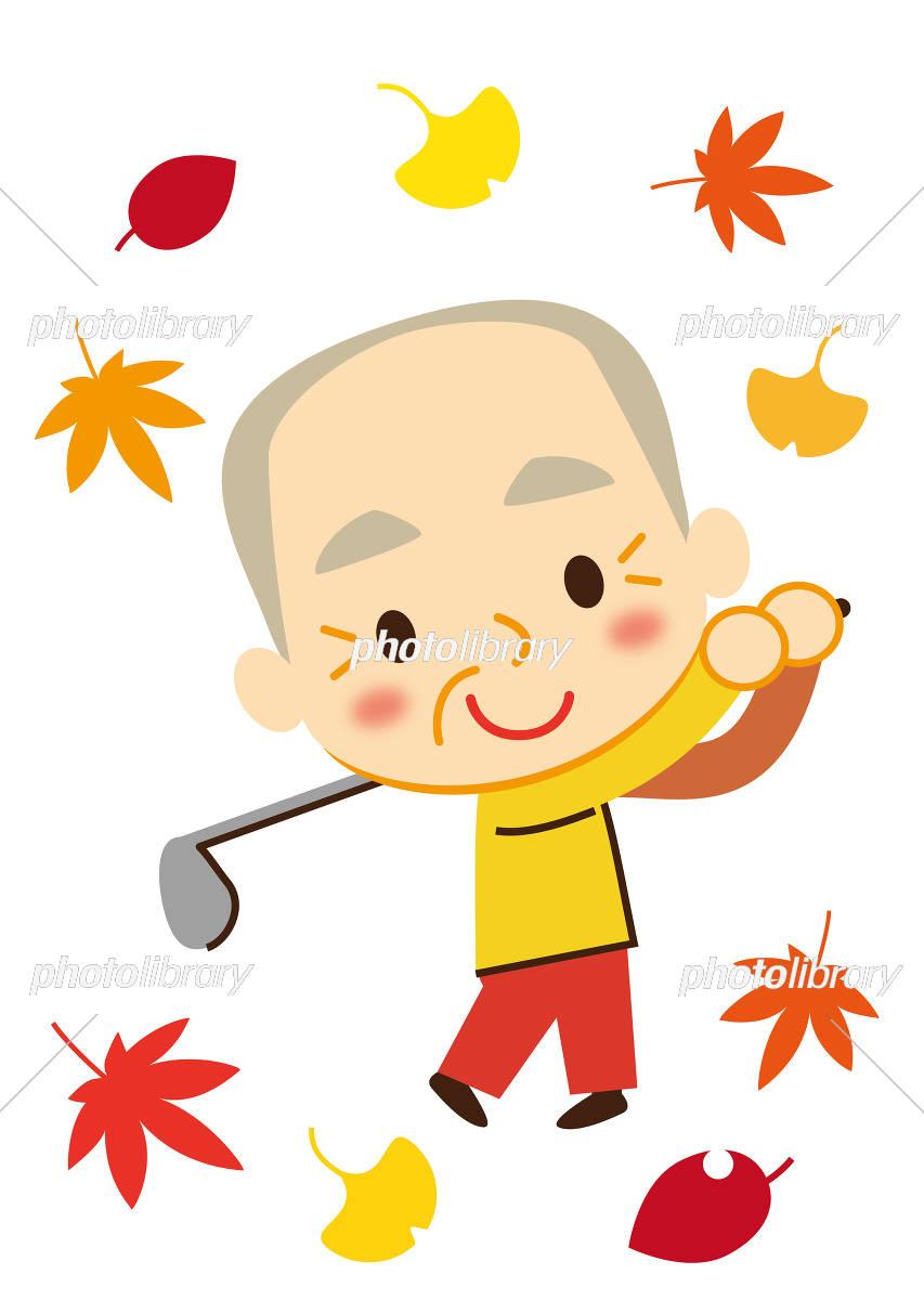 スポーツの秋イラストなら小学校幼稚園向け保育園向けのかわいい