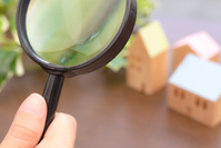 House and magnifying glass Stock photo [4593238] magnifying