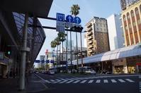 Tachibana Miyazaki Street Stock photo [4595175] Miyazaki