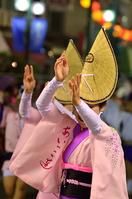 Tokushima Awa dance 2016 Stock photo [4596072] Tokushima