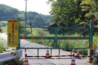 Unable to return home zoning gate Stock photo [4596918] Fukushima