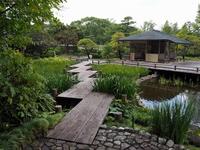 Momijiyama garden Stock photo [4596955] Momijiyama