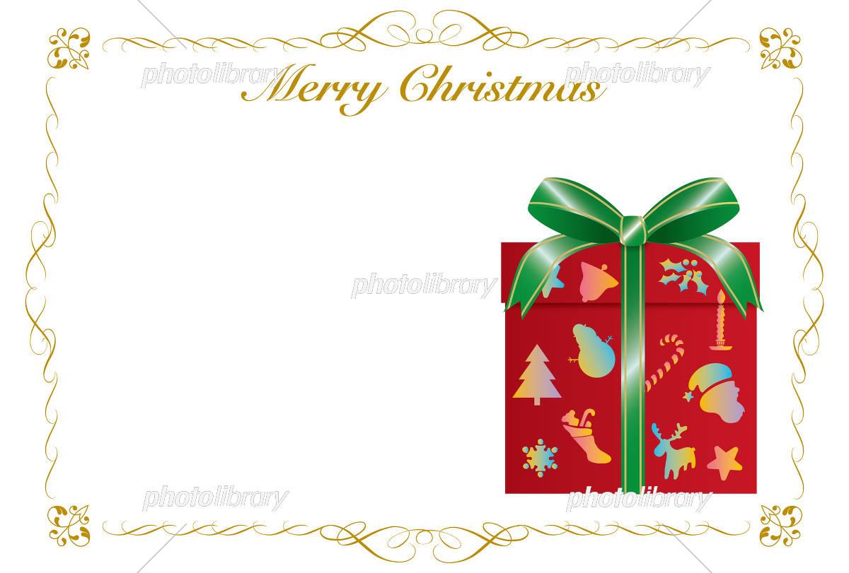 プレゼントボックスのクリスマスカード イラスト素材 [ 4661421