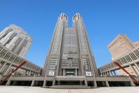 Shinjuku Tokyo Metropolitan Government Stock photo [4658435] Tokyo