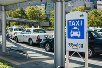 Taxi stop Stock photo [4661400] Station