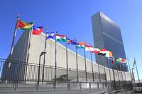 United Nations held Stock photo [4663363] United