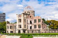 Hiroshima Atomic Bomb Dome Stock photo [4665157] Hiroshima