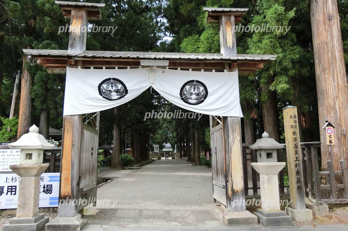 米沢城下町 藩主上杉家墓所の門 ...