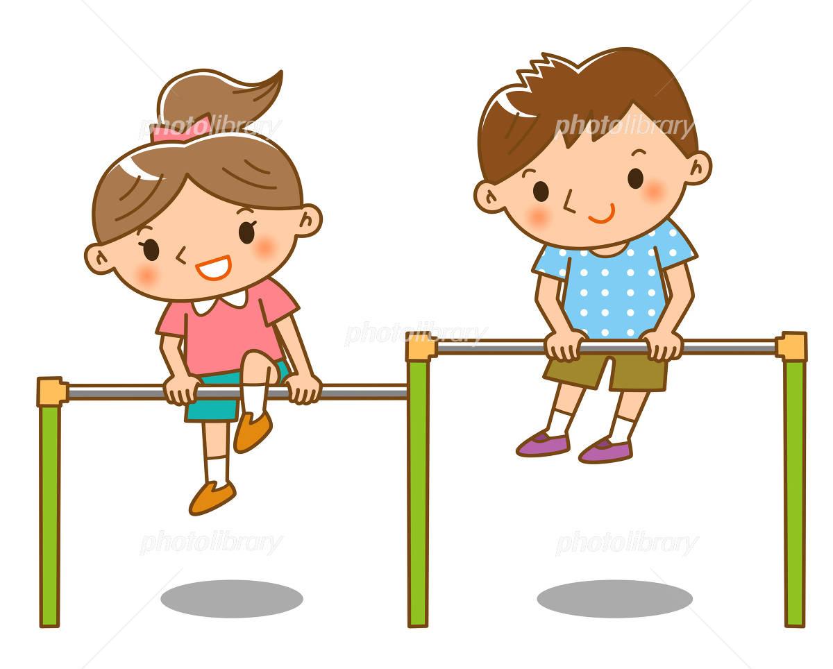 鉄棒をする子供 イラスト素材 4726925 フォトライブラリー