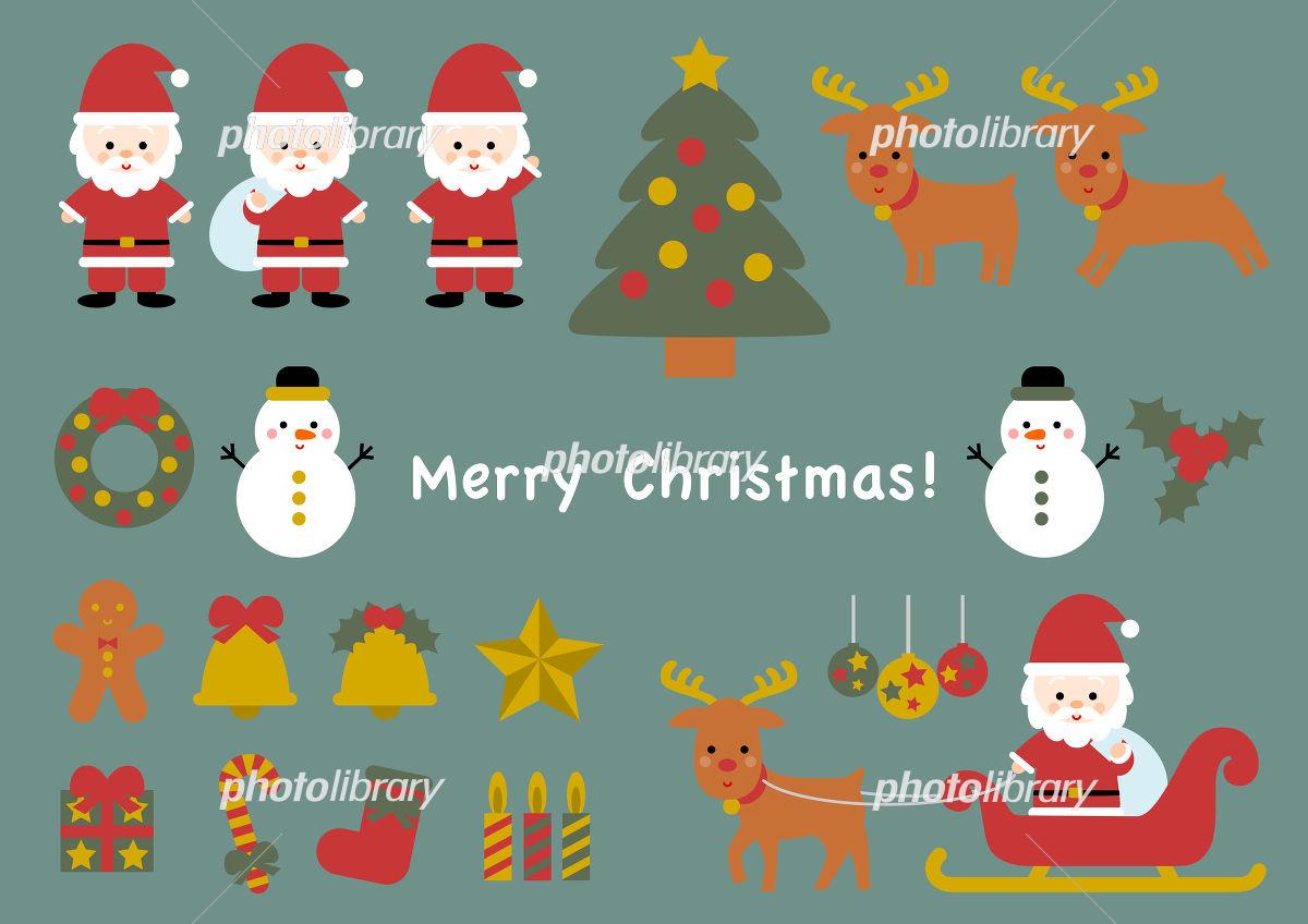 Merry Christmas 手書きフォント イラスト素材 フォトライブラリー Photolibrary