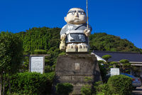 Statue of Takamori Saigo teacher to play daily allowance mountain hot spring Stock photo [4721607] Takamori