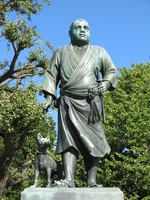 Statue of Takamori Saigo of Ueno Park Stock photo [4724037] Takamori
